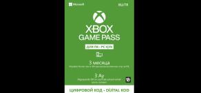 Купить Абонемент Xbox GamePass для PC на 3 месяца