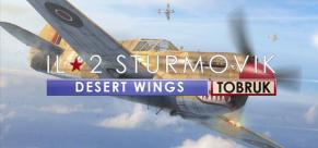 Купить IL-2 Sturmovik: Desert Wings – Tobruk