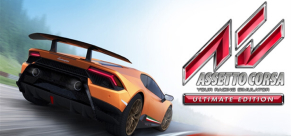 Купить Assetto Corsa - Ultimate Edition