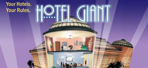 Купить Hotel Giant