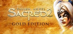 Купить Sacred 2 Gold