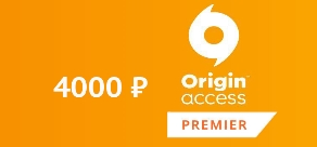 Купить EA Origin Access Premier 12m PoR 4000 RUB RU