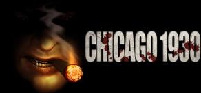 Купить Chicago 1930