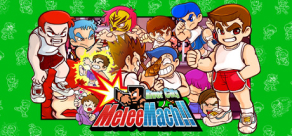 Купить River City Melee Mach!!