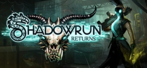 Купить Shadowrun Returns