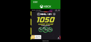 Купить NHL™ 21 (Xbox). NHL™ 21: 1050 Points (Xbox)