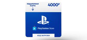 Купить Playstation Store пополнение бумажника: Карта оплаты 4000 руб.