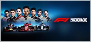 Купить F1 2018