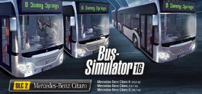 Купить Bus Simulator 16 - Mercedes-Benz Citaro Pack