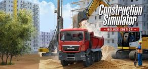 Купить Construction Simulator 2015 - Deluxe Edition
