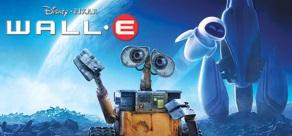 Купить WALL-E