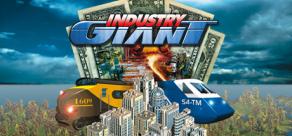 Купить Industry Giant