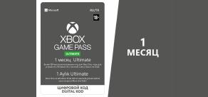 Купить Карта оплаты Xbox Game Pass Ultimate на 1 месяц