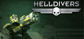 Купить HELLDIVERS™ Dive Harder Edition. HELLDIVERS™ - Commando Pack
