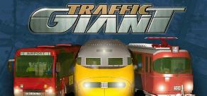 Купить Traffic Giant