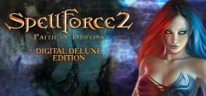 Купить Spellforce 2: Faith in Destiny - Deluxe Edition