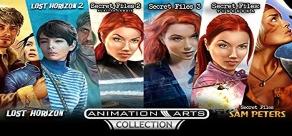Купить Animation Arts Collection