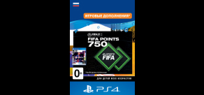 Купить FIFA 21 ULTIMATE TEAM 750 FIFA POINTS (PS4 Sony)