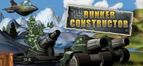 Купить Bunker Constructor