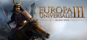 Купить Europa Universalis III: Divine Wind
