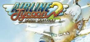 Купить Airline Tycoon 2: Gold