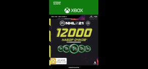 Купить NHL™ 21 (Xbox). NHL™ 21: 12000 Points (Xbox)